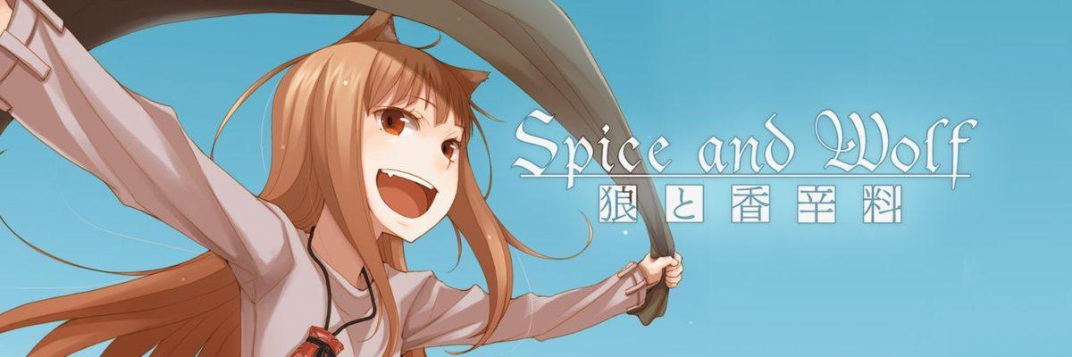 Spicy Wolf